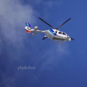 ヘリコプターで撮影中?NHKって書いてるみたい。